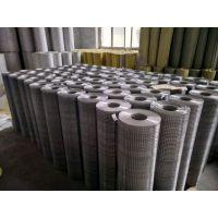 厂家供应热镀锌钢丝网砖墙防裂网抹墙网价格