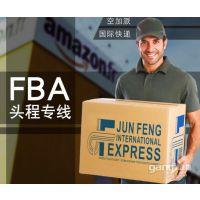 面包机出口加拿大亚马逊FBA头程海运双清包税