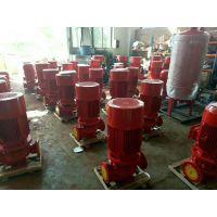 消防给水设备产品 XBD6.0/35G-37KW 湖南汝城县 不阻塞