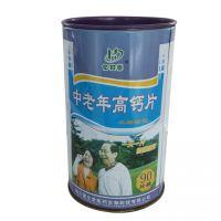 圆柱体铁罐 钙片铁盒 保健品铁罐专业定制