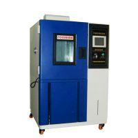 北京大型恒温恒湿箱TH-1000F普桑达品牌