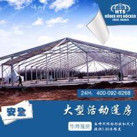 武汉售楼处采用活动篷房 得到一致好评 采用铝合金型材 质量有保证