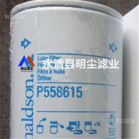 P779593唐纳森滤芯厂家加工替代品牌滤芯