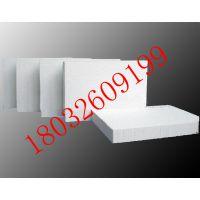 原平市50mm110kg硅酸铝耐火纤维板厂家批发 硅酸铝制品
