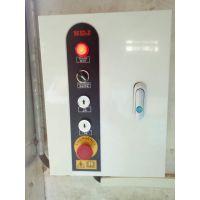 优惠,上海快速门,电机,控制箱,安装,维修。