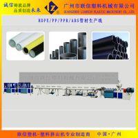 联信PVC双螺杆挤出机 高效HDPE、PPR管材生产线