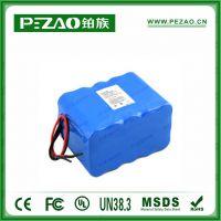铂族 LED强光电筒锂电池组/疝气灯锂电池组 11.1V4400/6600mAh锂电池组