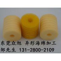 东莞异形海绵加工实力厂家,专注耳机绵、过滤棉、话筒海绵制造