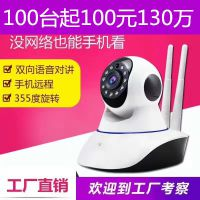 V380无线网络安防监控摄像头wifi家用红外高清960P摄像机ip camer
