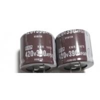 电容 420V390UF 插件铝电解电容