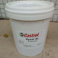 代理商:嘉实多Castrol Hysol AL半合成水溶性切削液价格
