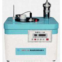 热量计报价 XRY-1A氧弹式热量计(数显)厂家