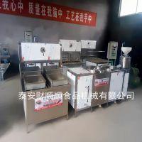 镇江多功能豆腐机多少钱 全自动加工豆腐设备厂