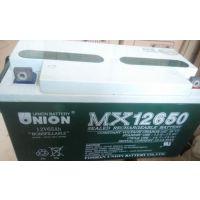 友联蓄电池MX12170厂家地址是哪里