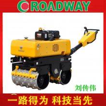 供应山东路得威/roadway沟槽压路机高品质RWYL102C