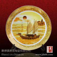 周年庆典礼品陶瓷纪念盘