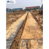 路基箱丨钢板全国供应商丨一站式托运丨垫路铺路