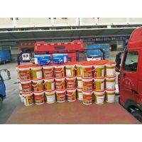供应K11通用型防水涂料 k11防水浆料价格