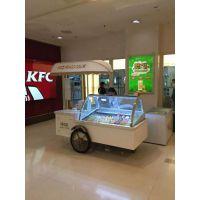 冰友牌MC款冰淇淋冷藏车移动花车冰激凌展示柜