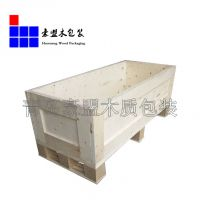 厂家定做钢边箱 免熏蒸设备包装木箱 包装木箱