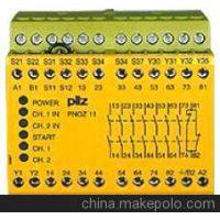 PNOZ 11 110-120VAC 24VDC 7n/o 1n/c继电器