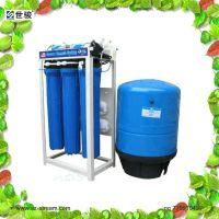 松岗工厂直饮水机哪里可以买到?多少钱?世骏牌不锈钢RO机为您提供最完善的服务