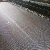 唐山重型矿筛网 5cmx1200mm黑钢轧花网 316不锈钢轧花网