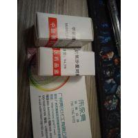 广州亮化化工供应二硫化碳色谱纯试剂,无苯级,500ml,cas75-15-0,