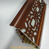 佛山工厂南北旺直供环保天花吊顶集成铝粱发光灯槽450造型灯铝合金边角线扣板