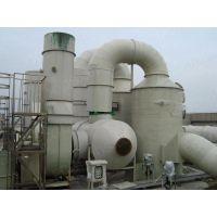 工业废气处理设备,有机废气处理设备,废气处理成套设备,酸碱废气处理设备。