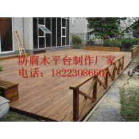 桓瑞防腐木地板制作安装|重庆户外实木平台搭建厂家|景观木台阶造价|休闲实木露台制作施工