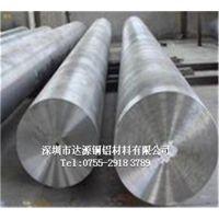 7005高强度铝棒焊接性能好