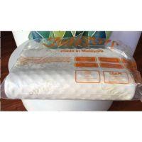 马来西亚原装进口Jada(捷达)天然乳胶枕买一送一