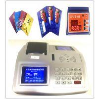游戏机上下分刷卡系统,电玩城刷卡上分管理系统