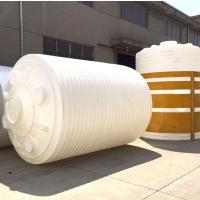 天津北京10吨塑料桶生产厂家一诺10立方塑料油桶