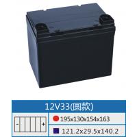铅酸蓄电池壳12V33AH