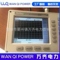手持式驻波比测试仪单通道网络分析仪SWR驻波比分析仪美国A