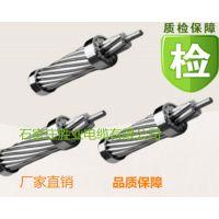 安徽 安庆厂家直销LGJ-35/6,钢芯铝绞线,钢绞线,架空线,电力电缆