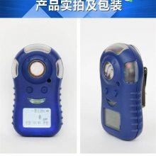 太原四合一气体检测仪|复合式气体检测仪厂家