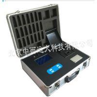 中西dyp11参数水质检测仪/多参数水质测定仪库号M17800
