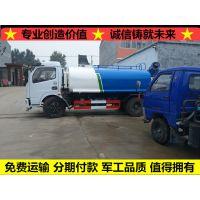 晋中市什么地方出售15吨洒水车