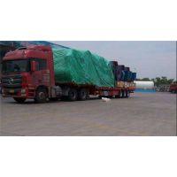 汕头到滁州物流货车配货车各类货车待你选