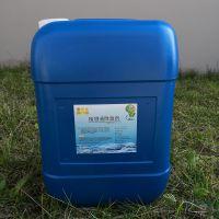 生物除臭剂 新型高浓缩除臭剂 安居乐上海宝钢战略供应商