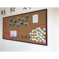 惠州创意写字板白板7兴宁记事公告栏7挂式软木板照片墙