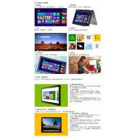 深圳总代供应Microsoft Window 8 pro win8系统多少钱
