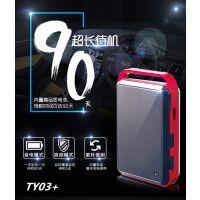 宁波租车gps摩托车GPS定位器电动车GPS定位器