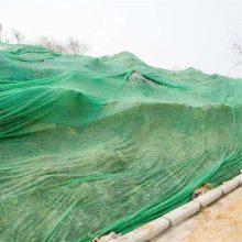 工地防尘网多少钱 遮阳网价格 绿色遮阳网厂家