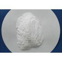 厂家直销 金科德 食品级 磷酸三钾 磷酸钾