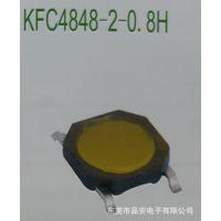轻触开关 KFCA4848-2-0.8H