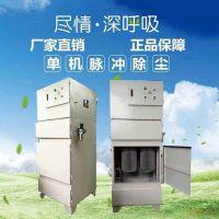 供应定制ED脉冲滤筒除尘器 工业粉尘净化设备 中央除尘设备